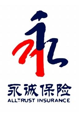 永诚财险山东分公司