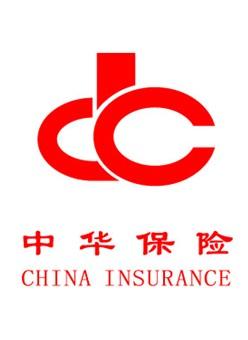 中华联合财险山东分公司