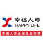幸福人寿山东分公司