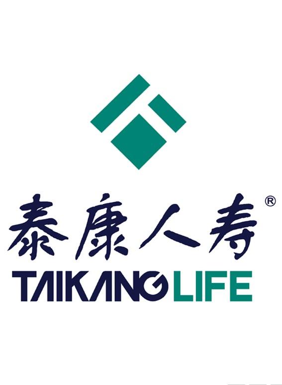 泰康人寿山东分公司