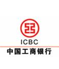 中国工商银行山东省分行