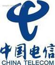 中国电信山东分公司