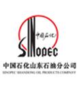 中国石化山东石油分公司