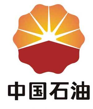 中国石油山东销售公司