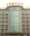 济南市眼科医院