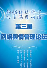 中国农业银行山东省分行