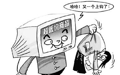 130元享云南6天5夜品质游?网购陷阱须警惕