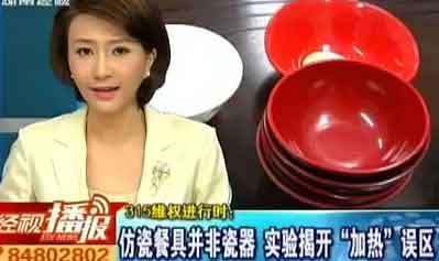 仿瓷餐具并非瓷器 实验揭开加热误区