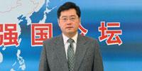 外交部新闻司司长秦刚谈公共外交
