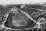 现代奥运发展历程