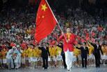 中国代表团奥运征战史