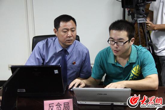 潍坊市人民检察院反贪局负责人回答网友问题
