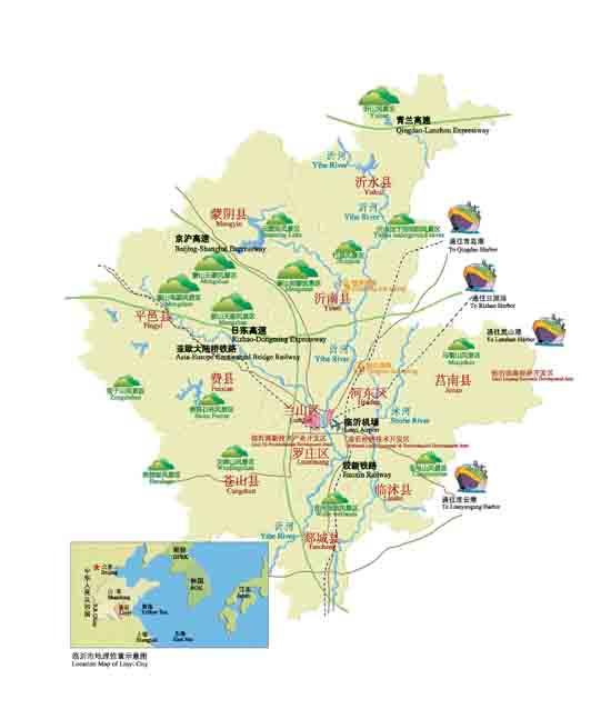 距青岛港150公里左右;临沂飞机场为国家二级机场