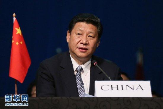 中国国家主席习近平,南非总统祖马,巴西总统罗塞夫,俄罗斯总统普京