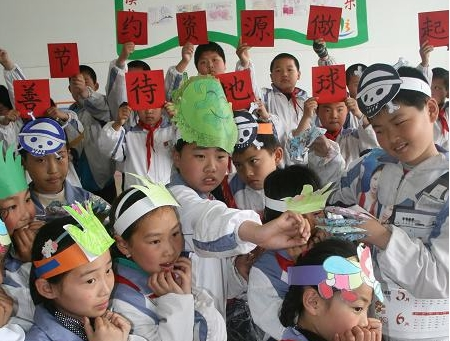 世界地球日:保护环境 从小做起