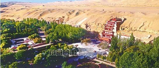 美丽中国・锦绣陇原