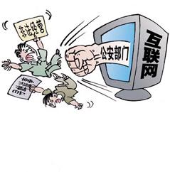 """散布谣言罪司法解释_""""两高""""出台司法解释划定网络言论法律边界"""