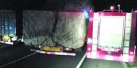 高速油罐车撞车起火 应急车道被挤占致一死多伤
