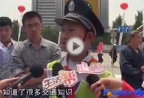 济南:遵章守法平安行 道路安全靠大家