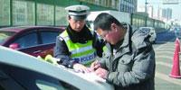 山东启动平安行行动 违法率与驾校培训质量挂钩