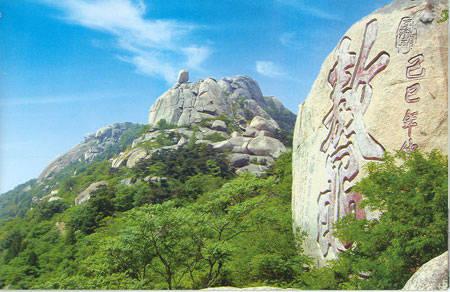 峄山风景区:集泰山之雄黄山之奇_邹城市自然遗产_大众