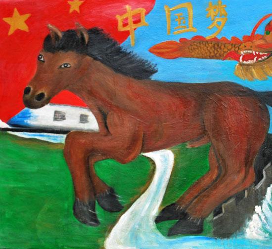 """""""中国梦我的梦"""""""