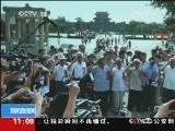 纪念全民族抗战爆发77周年