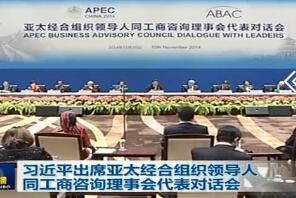 习近平:中国是区域合作受益者更是倡导者...