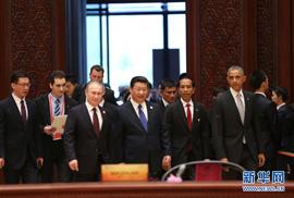 亚太经合组织第二十二次领导人非正式会...