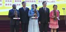 2014中国(曲阜)国际孔子文化节开幕