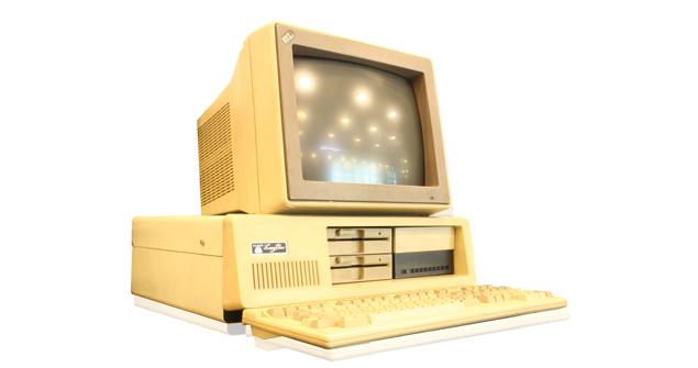 喜迎十九大电脑素材