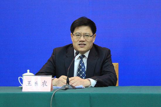 山东省人民政府新闻办公室主任  王世农.JPG