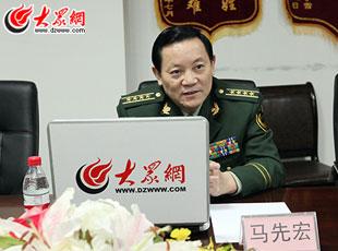 马先宏总队长做客大众网答网友问