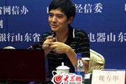 魏寿华: 服务是舆论引导的最高境界