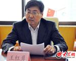 王红勇:新儒商品牌开展三级联创
