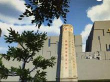 网上抗战纪念馆抢先看(7)3D视频秒看山东36座抗战纪念碑