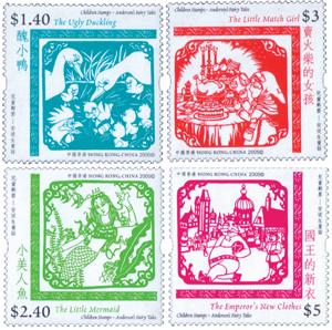 年,卢雪的4幅剪纸作品被香港邮政总署设计制作成邮票进行发行.-