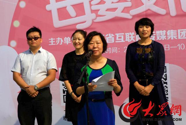 最新报道     大众网济南9月19日讯(记者 杨宪永 孙昊 周晋)今天上午