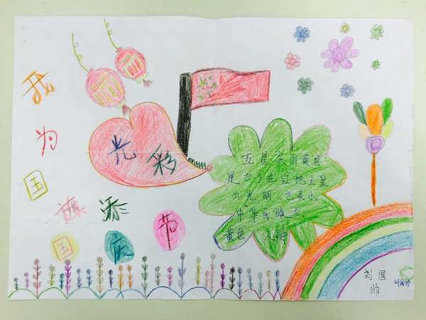 四年级的_四年级(齐鲁书社版)传统文化教案
