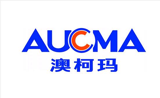 澳柯玛股份有限公司成立于1987年,总部位于山东省青岛市黄岛区。于2000年12月29日在上海证券交易所上市,证券简称澳柯玛,证券票代码600336[2]。公司以创造更美好的产品,为中国制造赢得世界的尊敬为使命,以成为行业领先者和持续成长的优秀企业为目标,不断推进产业结构和产品结构调整升级,逐步形成了以制冷、电动车、生活电器为三大支柱产业,以冷链装备、自动售货机、洗衣机、超低温设备为新兴业务,以电动汽车、海洋生物、新能源家电为三大未来业务的多层次、多梯度的大型综合性现代化企业集团。公司拥有