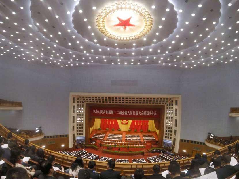 十二届全国人大四次会议在京开幕.jpg