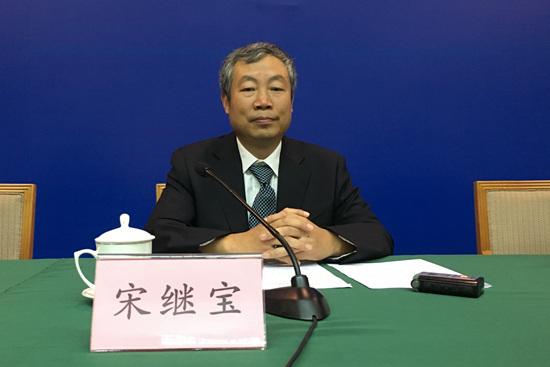 山东省海洋与渔业厅副厅长宋继宝