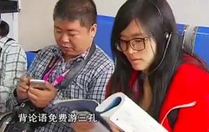 曲阜:打造儒学文化名城 传承优秀传统文化