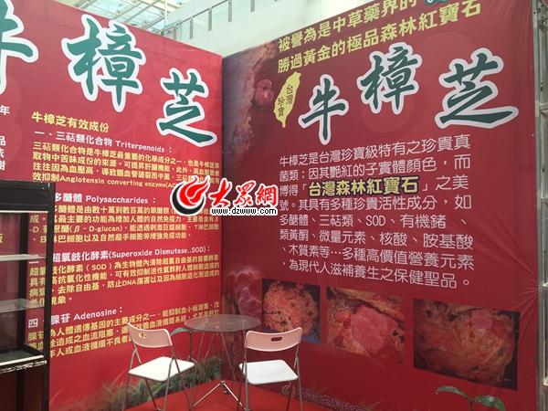 中国牛樟网