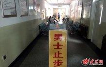 conew_中午12:00左右,坐诊的医生已经下班,已经有预约了下午诊号的孕妇在此排队等待。大众网记者 马俊骥 王长坤 摄.jpg