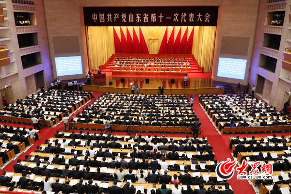 6月13日上午,山东省第十一次党代会在济南开幕。大众网记者-王长坤-摄.jpg