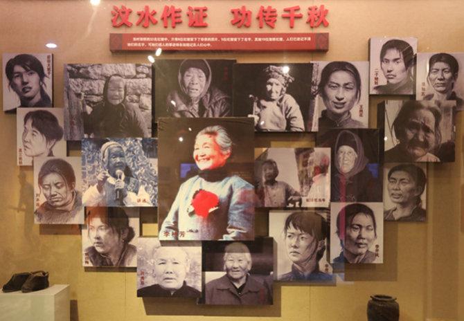 """5、当年搭""""起火线""""桥的妇女们的照片名单。.JPG"""