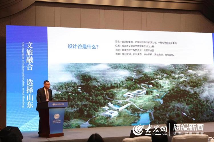 青岛峰会文旅路演引观看热潮 向跨国公司领导人推介了这6大精品项目