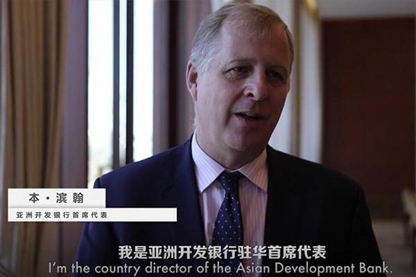 """青岛峰会大咖谈丨亚开行首席代表揭秘高质量发展中的""""国际机遇"""""""