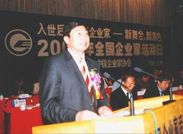 常德传:青岛港(集团)有限公司董事局主席